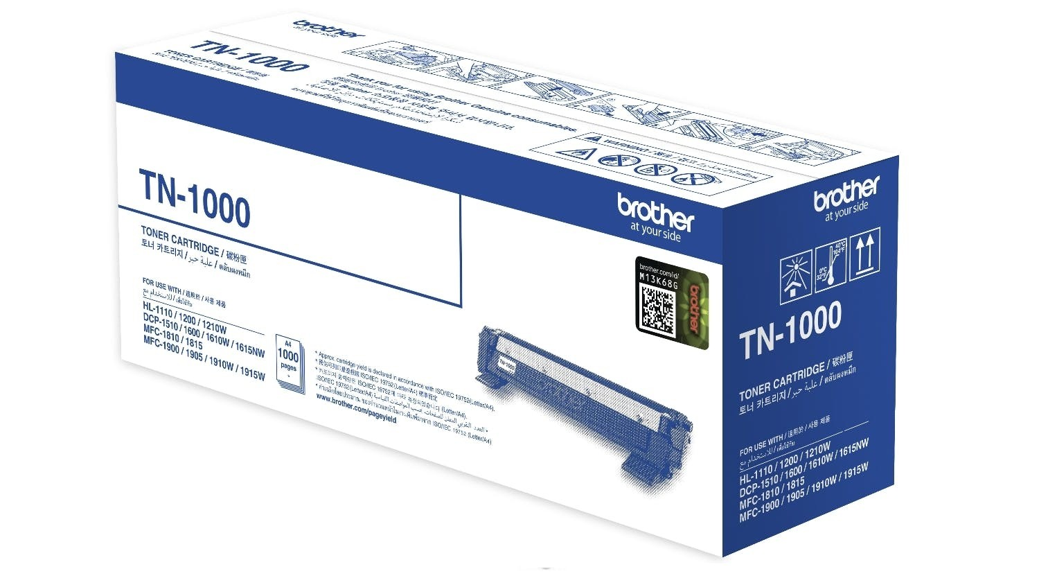 Brother toner cartridge TN1000 BLACK