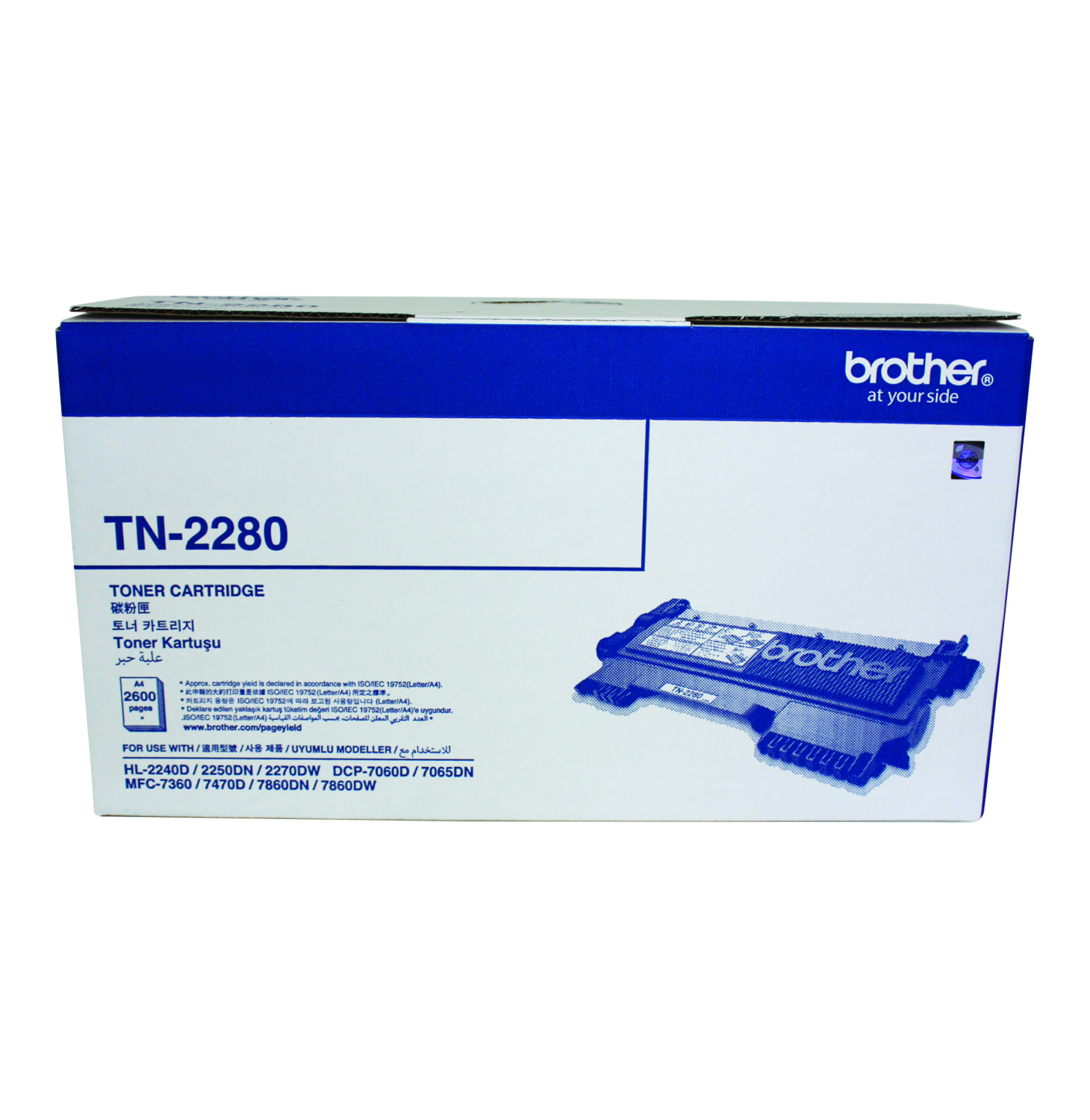 Brother toner cartridge TN2280 BLACK